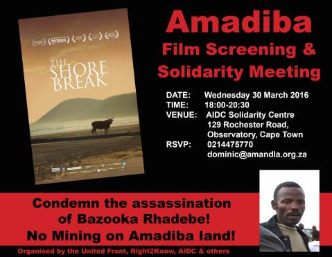 Amadiba  Solidarity Meeting 30.3.16.jpg